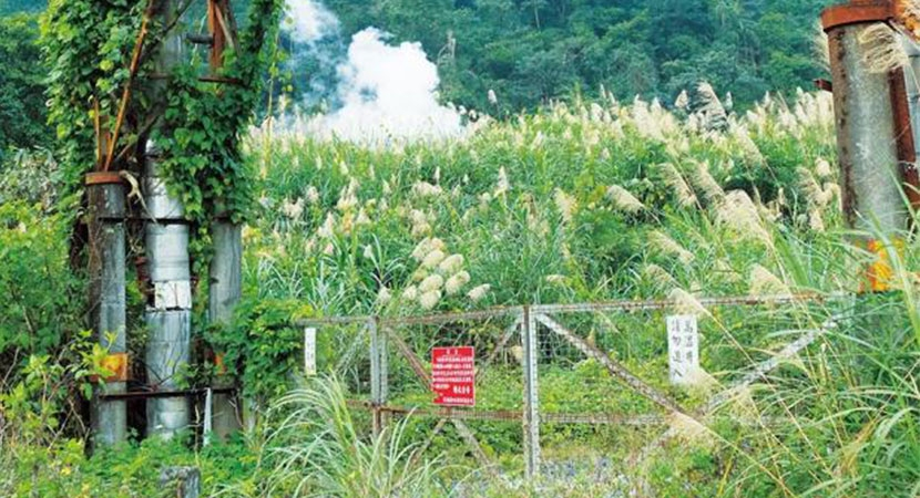 Basic Information of Geothermal Power in Taiwan
