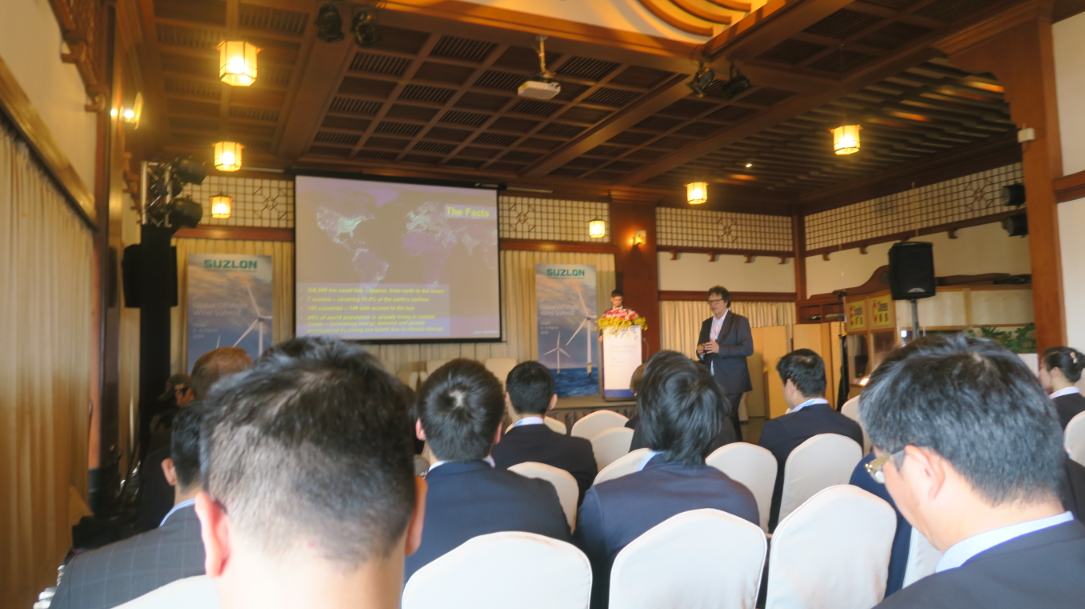 1st Global Offshore Wind Summit, 2019