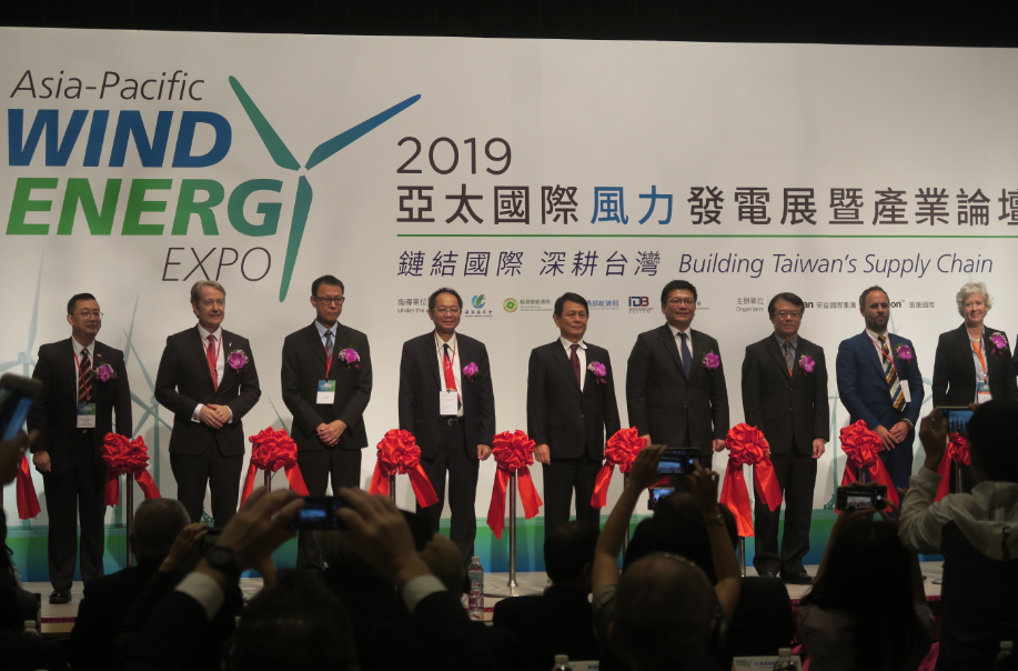 Asia-Pacific WIND ENERGY EXPO 2019