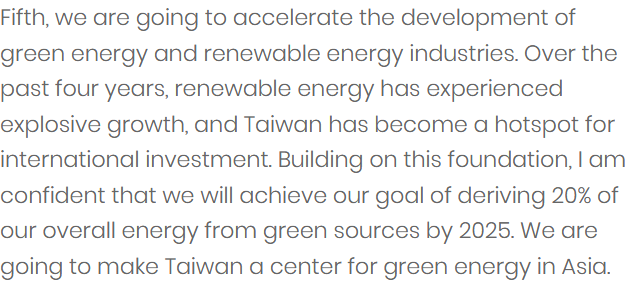 Nottingham University's expert commentary on Taiwan's Energy Policy